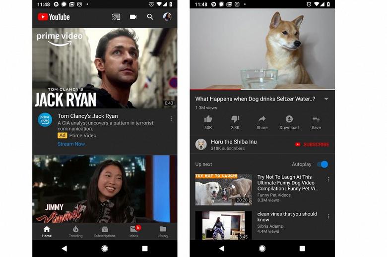 Ночной режим YouTube пришёл на Android