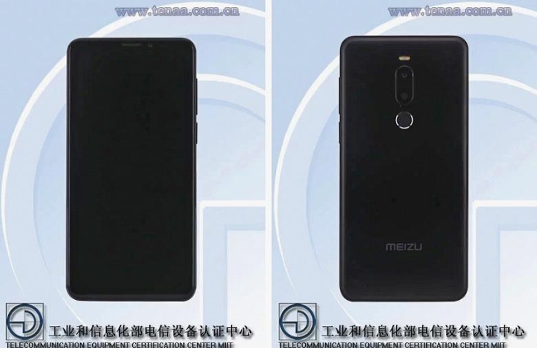 Бюджетный смартфон Meizu M8 будет похож на флагманский Meizu 16th