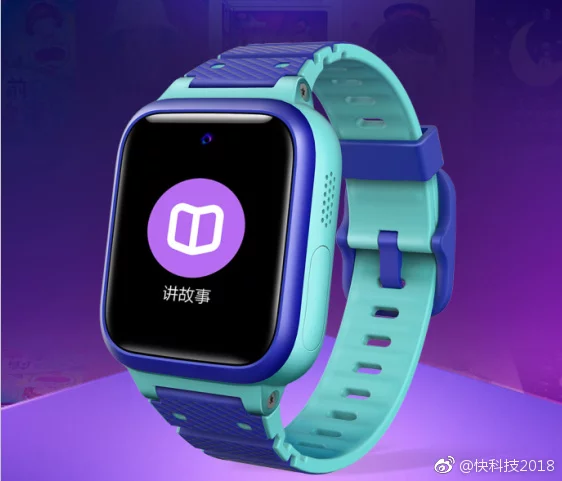 Умные часы Xiaomi Xiaoxun Children Smartwatch S2