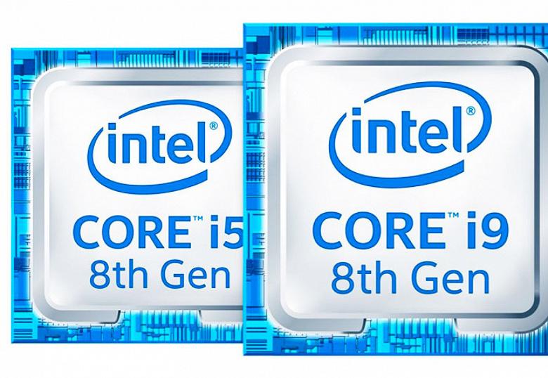 Intel рассказала, как будет бороться с образовавшимся дефицитом процессоров