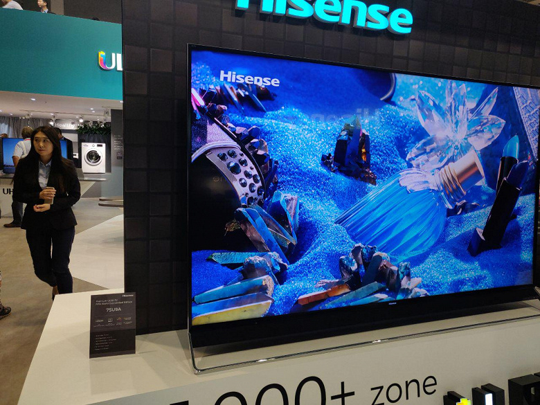 Hisense на IFA 2018: умное зеркало и стиральная машина с тремя барабанами