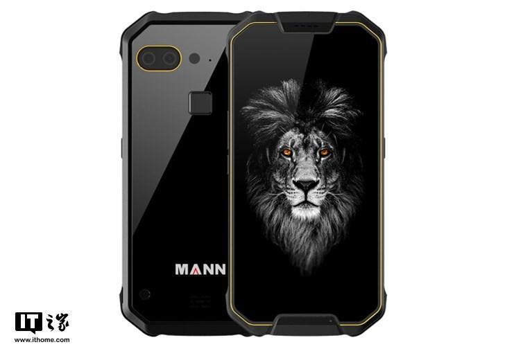 Смартфон Mann 8S