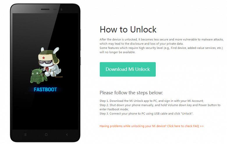 Отбой тревоги: на смартфоны Xiaomi все еще можно ставить любые прошивки
