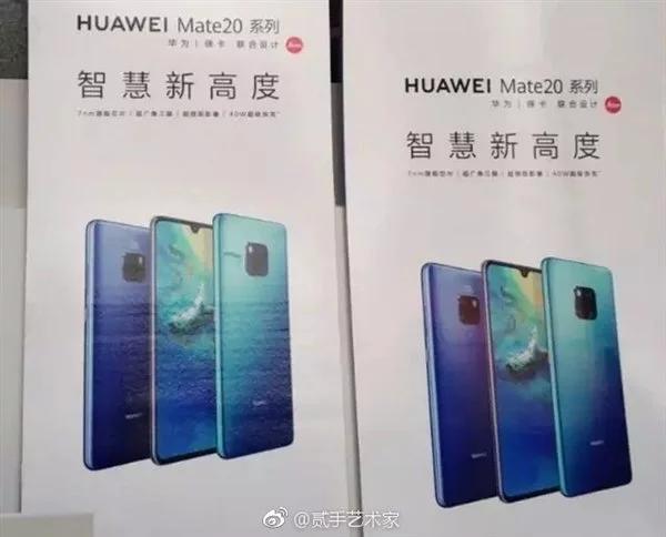 Флагманские камерофоны Huawei Mate 20 и Mate 20 Pro получат режим супермакро