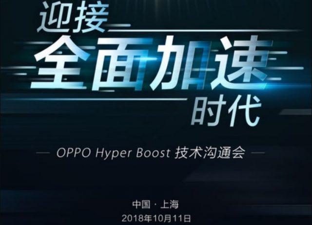 Китайцы представят новую пугающую технологию Hyper Boost 11 октября