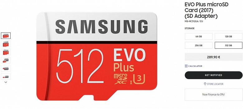 Samsung выпустила карту памяти на 512 ГБ, которая стоит как хороший смартфон