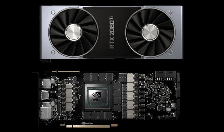 Видеокарты GeForce RTX 2080 Ti массово выходят из строя по неизвестным пока причинам