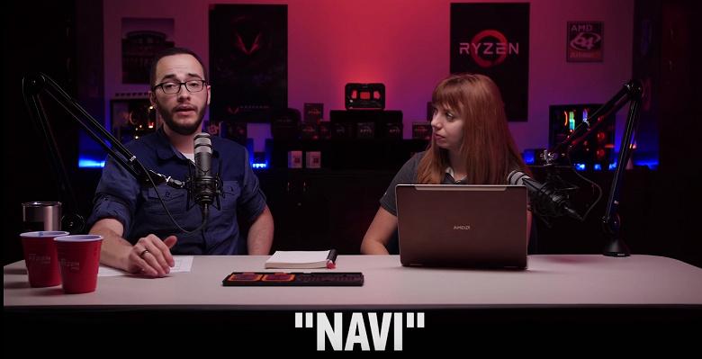 Пасхалка AMD может намекать на скорый анонс видеокарт поколения Navi