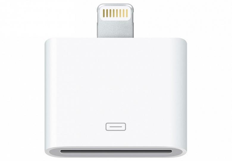 Ушла эпоха: Apple прекратила продажи адаптера Lightning на 30-контактный коннектор