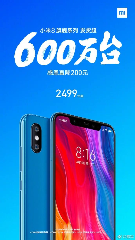 xiaomi-mi-8-price-cut.png