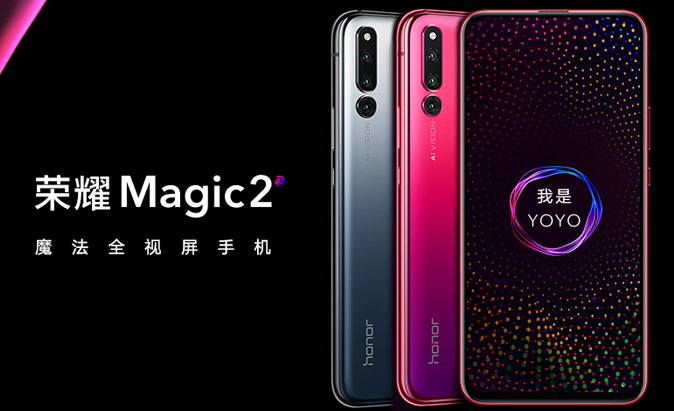 Ответ Huawei на Xiaomi Mi Mix 3: представлен флагманский слайдер Honor Magic 2