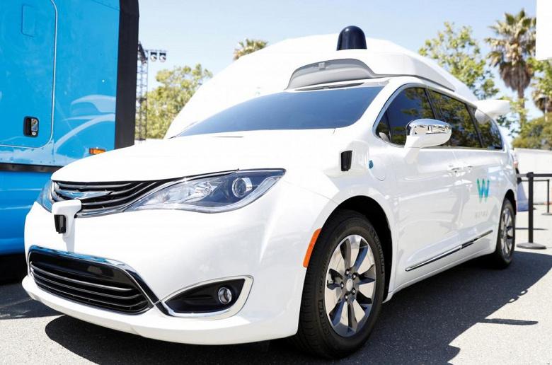 Waymo разрешили тестировать самоуправляемые автомобили без водителей