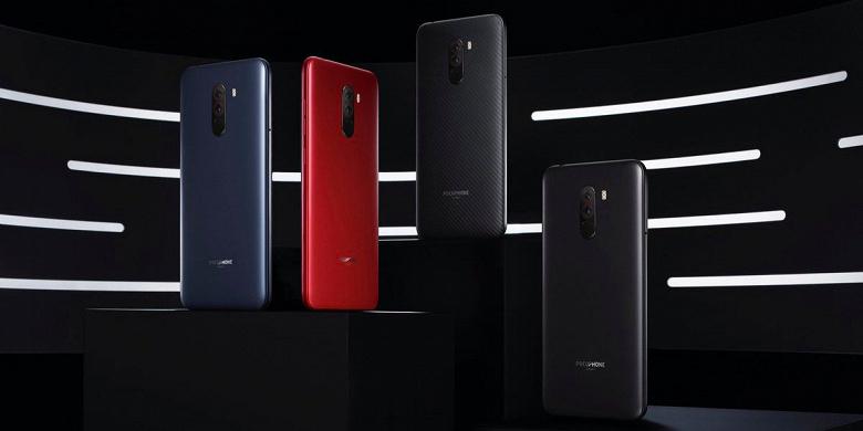Дешёвый флагман Xiaomi Pocophone F1 добрался до рынка США, «потеряв» по пути поддержку LTE
