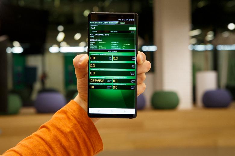 Смартфон Samsung Galaxy Note9 развил рекордную скорость мобильного интернета в России