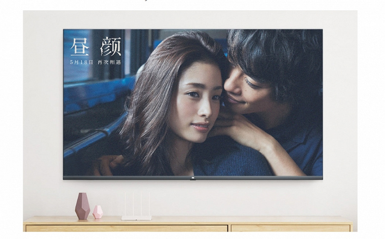 Xiaomi предлагает 65-дюймовый телевизор 4K за 860 долларов