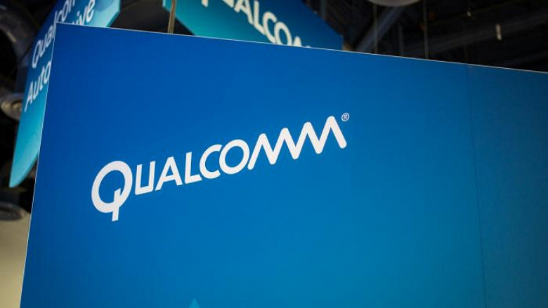 Компания Qualcomm представила первые в отрасли чипсеты Wi-Fi 802.11ay