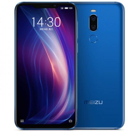В продажу поступил Meizu X8