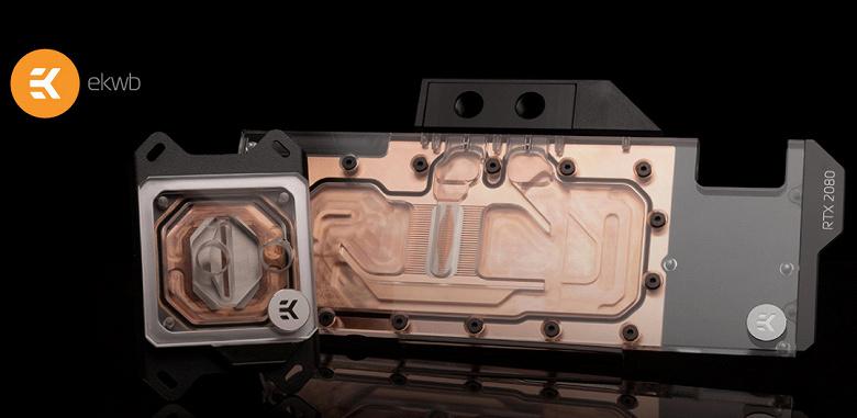 Компания EK представила водоблоки Vector и Velocity