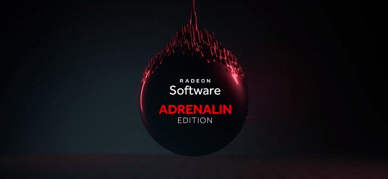 AMD больше не будет выпускать графические драйверы для 32-разрядных операционных систем