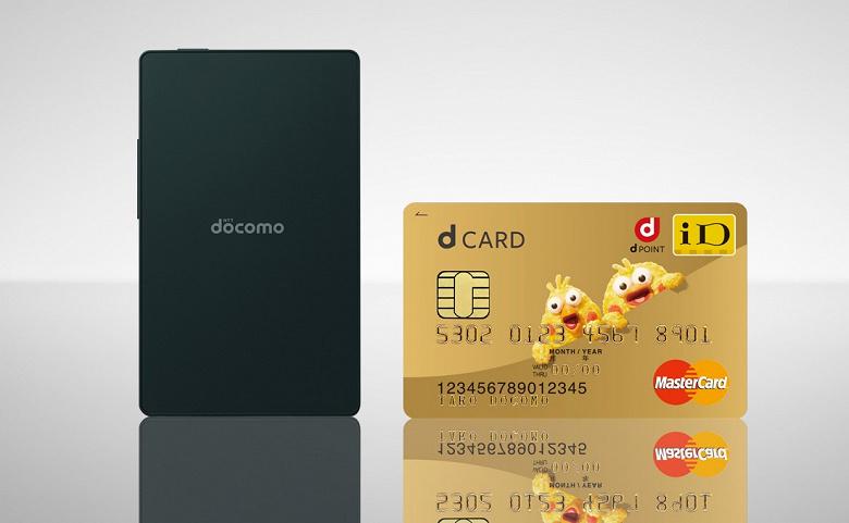Новый телефон размером с кредитку претендует на рекорд по тонкости