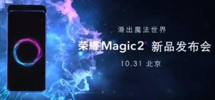 Уникальный смартфон Honor Magic 2 стал героем рекламного ролика