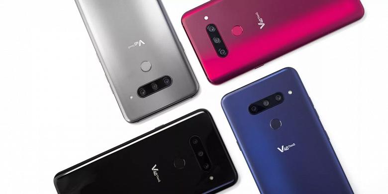 Пять камер смартфона LG V40 ThinQ улучшили второй раз еще до выхода устройства