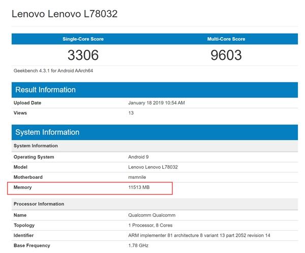Lenovo Z5 Pro Snapdragon 855 Edition с 12 ГБ ОЗУ набрал в GeekBench меньше баллов, чем версия с 6 ГБ