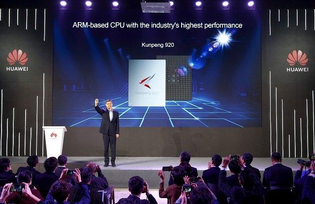 Huawei называет Kunpeng 920 самым высокопроизводительным процессором на архитектуре ARM