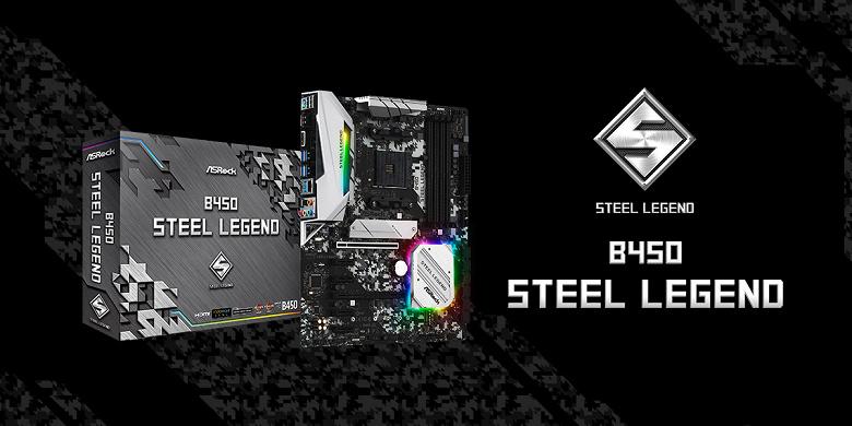 Представлена серия системных плат ASRock Steel Legend