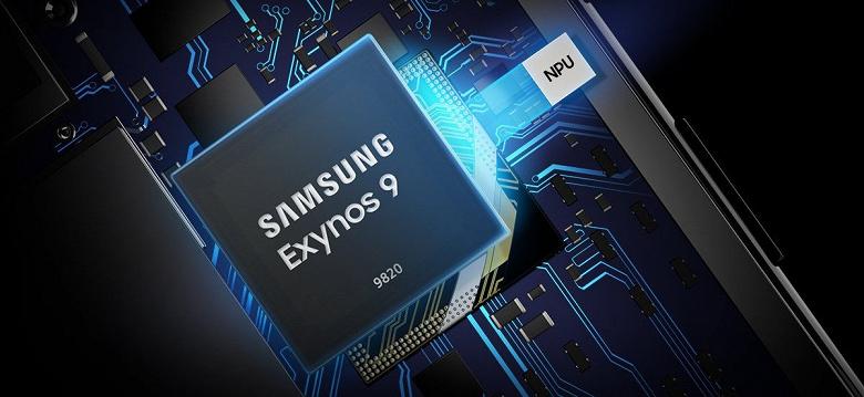 Смартфон Samsung Galaxy Note10 может получить не такую платформу, как Galaxy S10