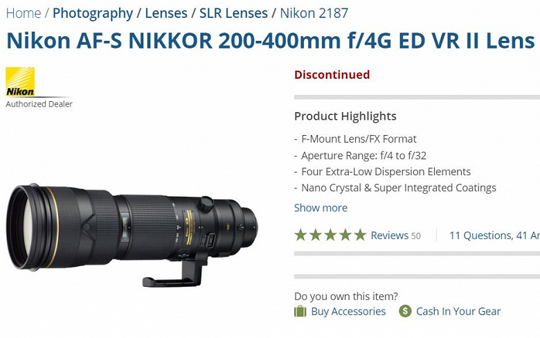 Выпуск объектива Nikon AF-S Nikkor 200-400mm f/4G ED VR II прекращен
