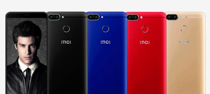 Отечественный бренд Inoi занял 2,8% рынка телефонов России