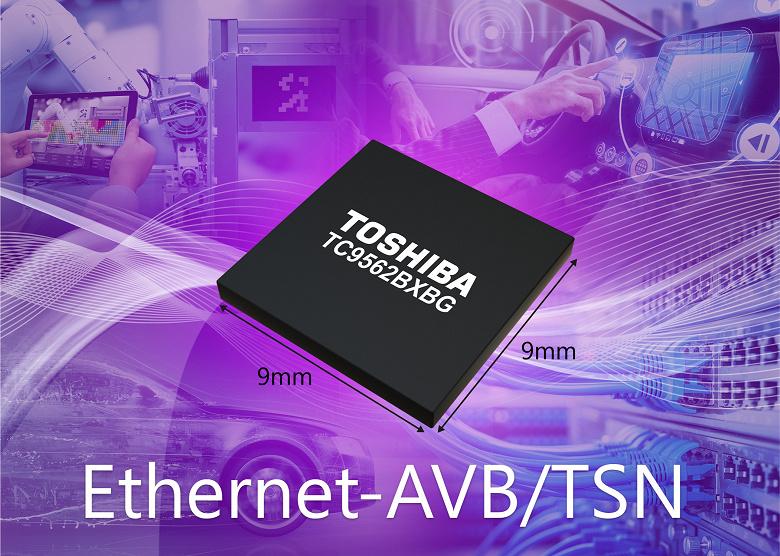 Серия Toshiba TC9562 включает три микросхемы с функцией моста Ethernet для автомобильных и промышленных применений