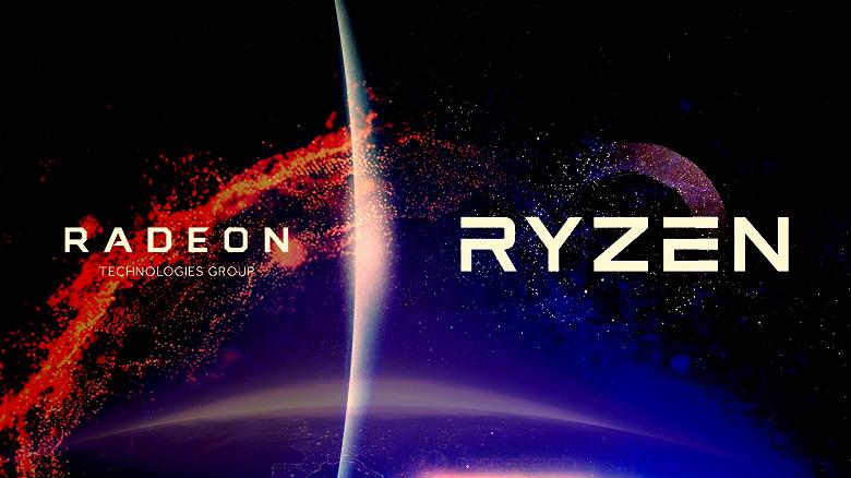 Завтра AMD всё-таки должна представить семинанометровые процессоры Ryzen и новую видеокарту с GPU Vega II