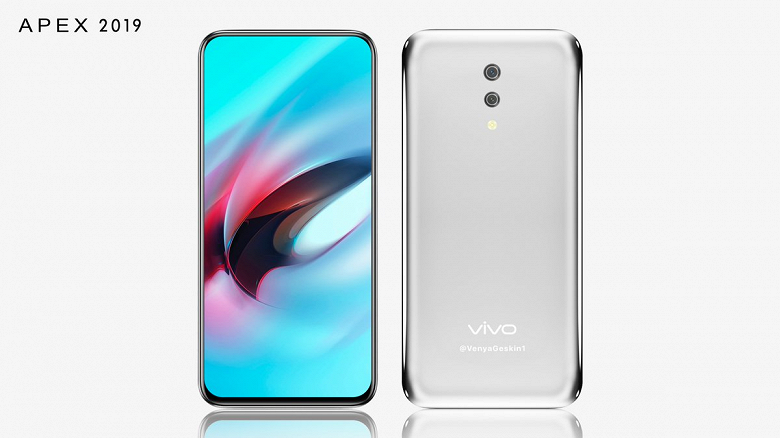 The first Vivo Apex 2019 video contains a smartphone without buttons and drawings.