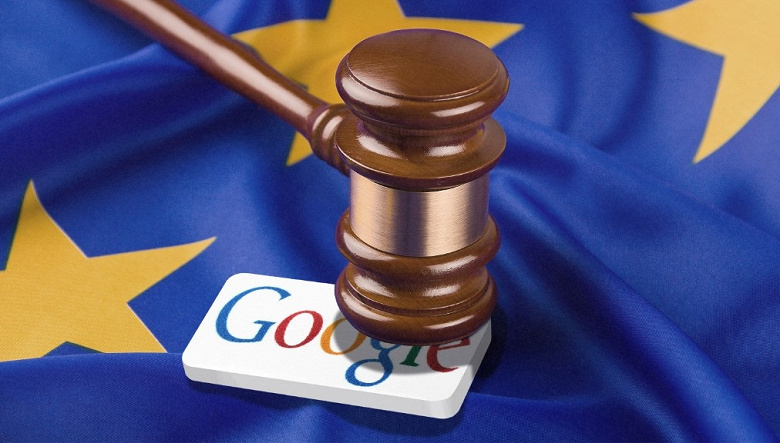 Google оштрафовали на 50 миллионов евро