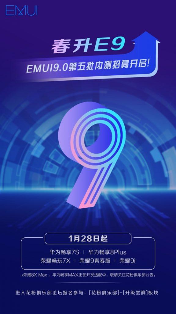 Huawei-EMUI-9-a-576x1024.png