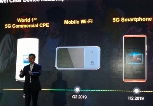 Первым смартфоном Huawei с поддержкой 5G станет не P30, а Mate 30, и выйдет он во второй половине 2019 года