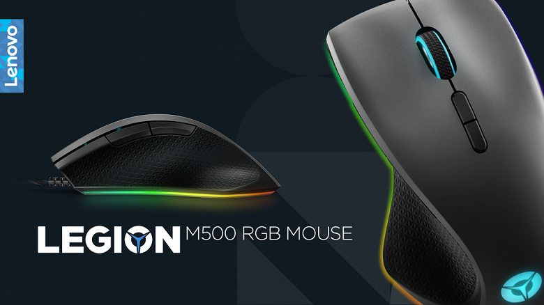 Представлены игровая мышь Lenovo Legion M500 RGB и клавиатура Lenovo Legion K500 RGB