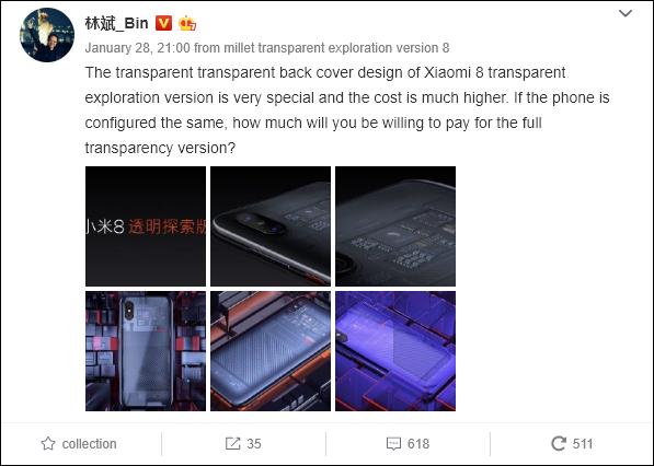 Глава Xiaomi намекнул на флагманский смартфон Mi 9 в версии Explorer Edition
