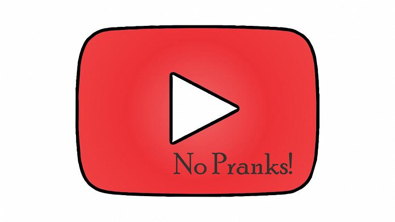 Сервис YouTube объявил войну опасным пранкам и «челенджам»