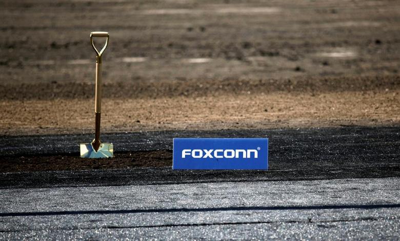 Foxconn изменила планы на пресловутую фабрику в США