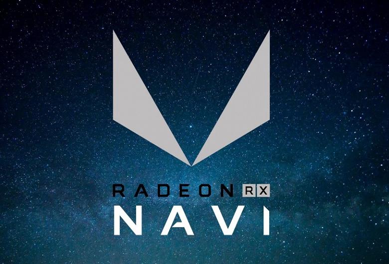 Официально: видеокарты AMD Navi действительно выйдут в этом году