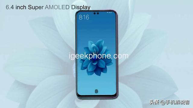 Xiaomi-Pocophone-F2-4-1.png