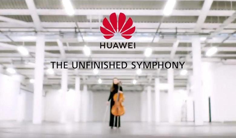 Huawei дописала неоконченную симфонию Шуберта с помощью флагманского смартфона Huawei Mate 20 Pro