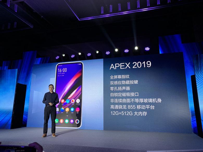 Представлен смартфон Vivo APEX 2019: первая в мире модель без отверстий, c SoC Sanpdragon 855 и 12 ГБ оперативной памяти