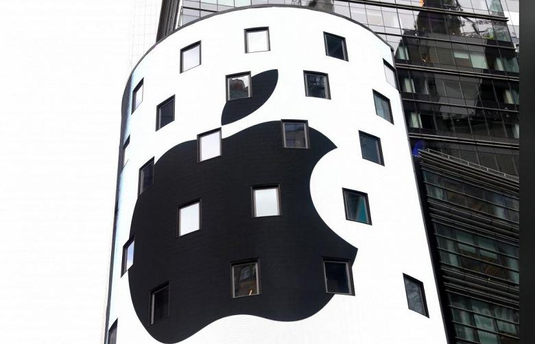 Apple не смогла отменить судебное решение о штрафе в размере 440 млн долларов в патентном споре с VirnetX