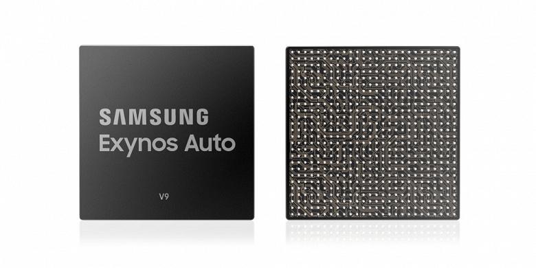 Процессор Samsung Exynos Auto V9