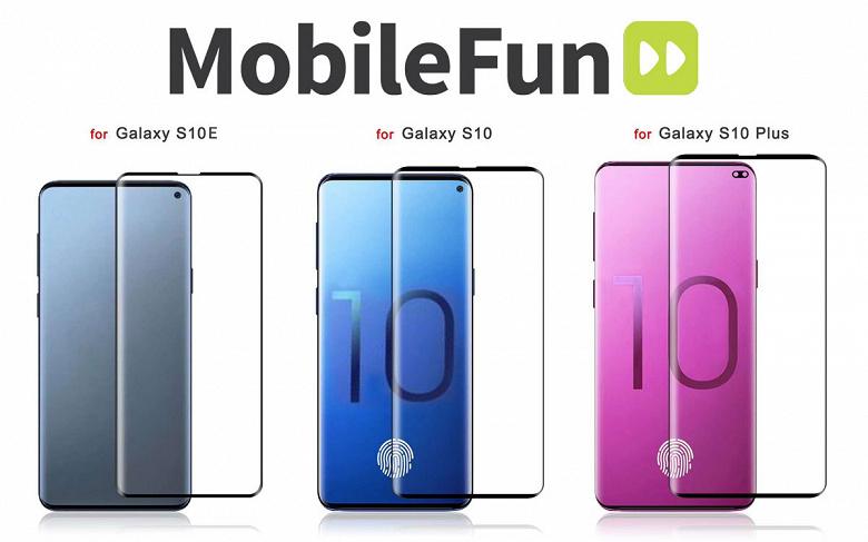 Названа третья модель во флагманской серии Samsung Galaxy S10