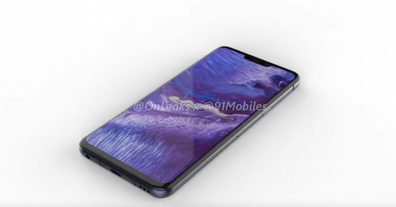 Video of the day: LG G8 ThinQ smartphone, which is very easy to confuse with G7 ThinQ